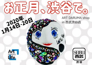 Ai Kabasawa DARUMA pop up shop in 西武渋谷店